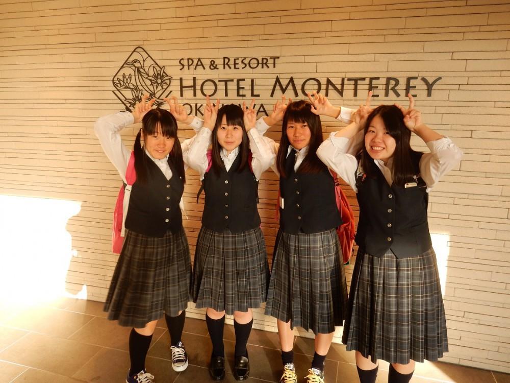 富士北稜高等学校