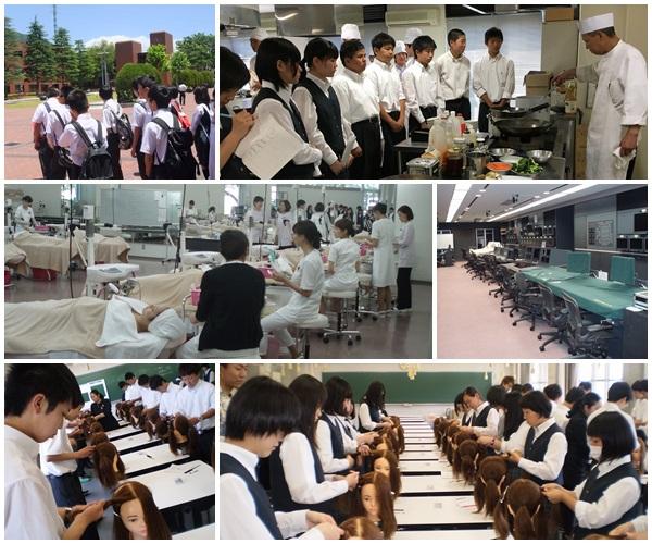 学校企業見学①page